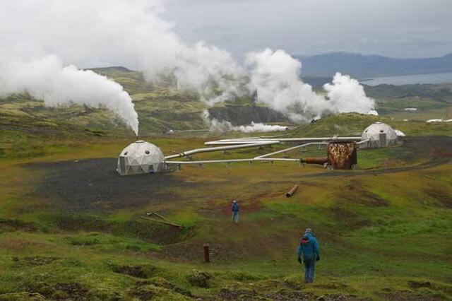 Nguồn năng lượng địa nhiệt